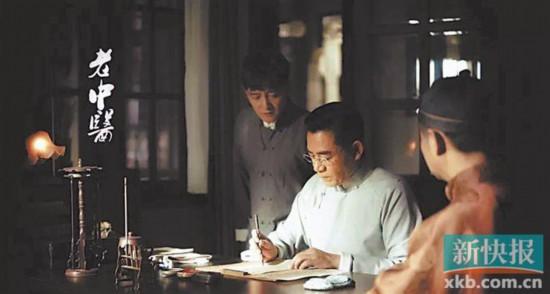 《老中医》央视首播 陈宝国冯远征相爱相杀