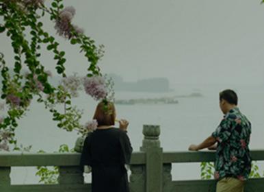 北影节线上展映排播发布