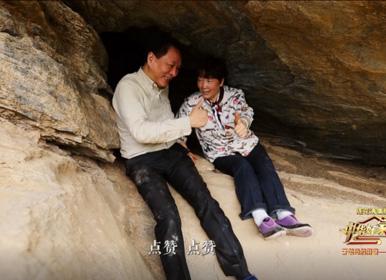 《中华好家风》特别节目《我们记得》热播荧屏,你还记得当年浴血奋战的英雄吗?