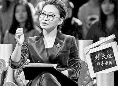 """刘天池""""出圈""""表演培训是大众需求"""