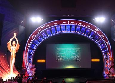 第35届大众电影百花奖揭晓 《我和我的祖国》获最佳影片