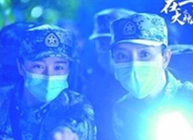 《在一起》有望登陆HBO 让世界回望中国抗疫时光