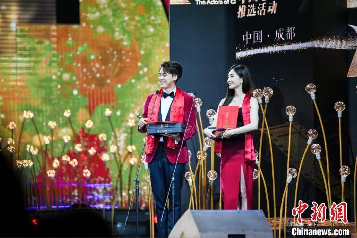 """第七届""""中国电视好演员""""在成都郫都揭晓李易峰、张若昀等获奖"""