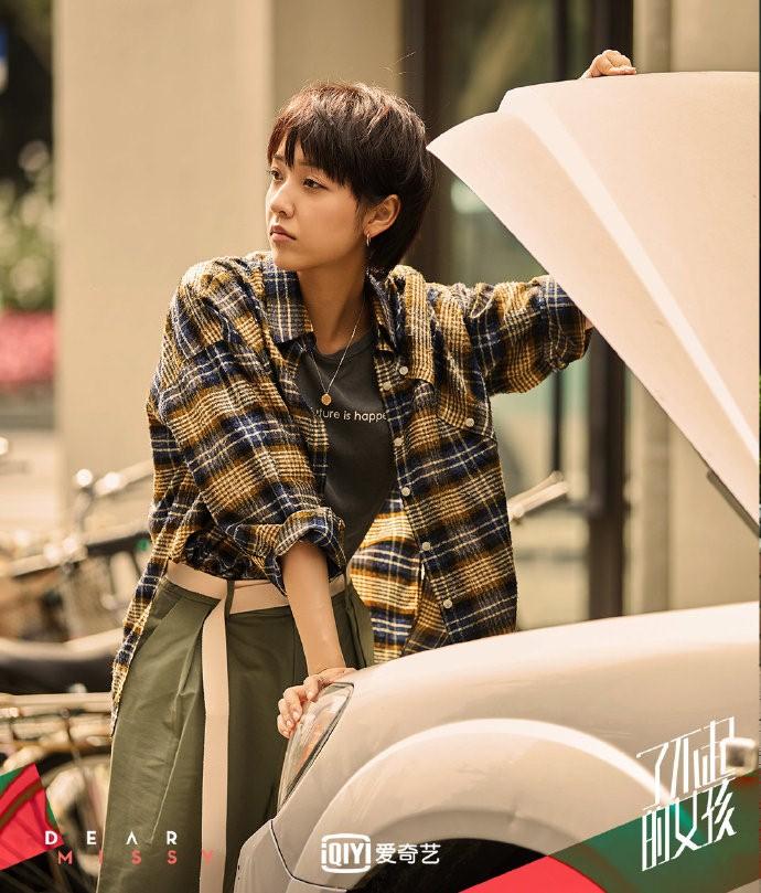 《了不起的女孩》陈昊蓝 (5).jpg