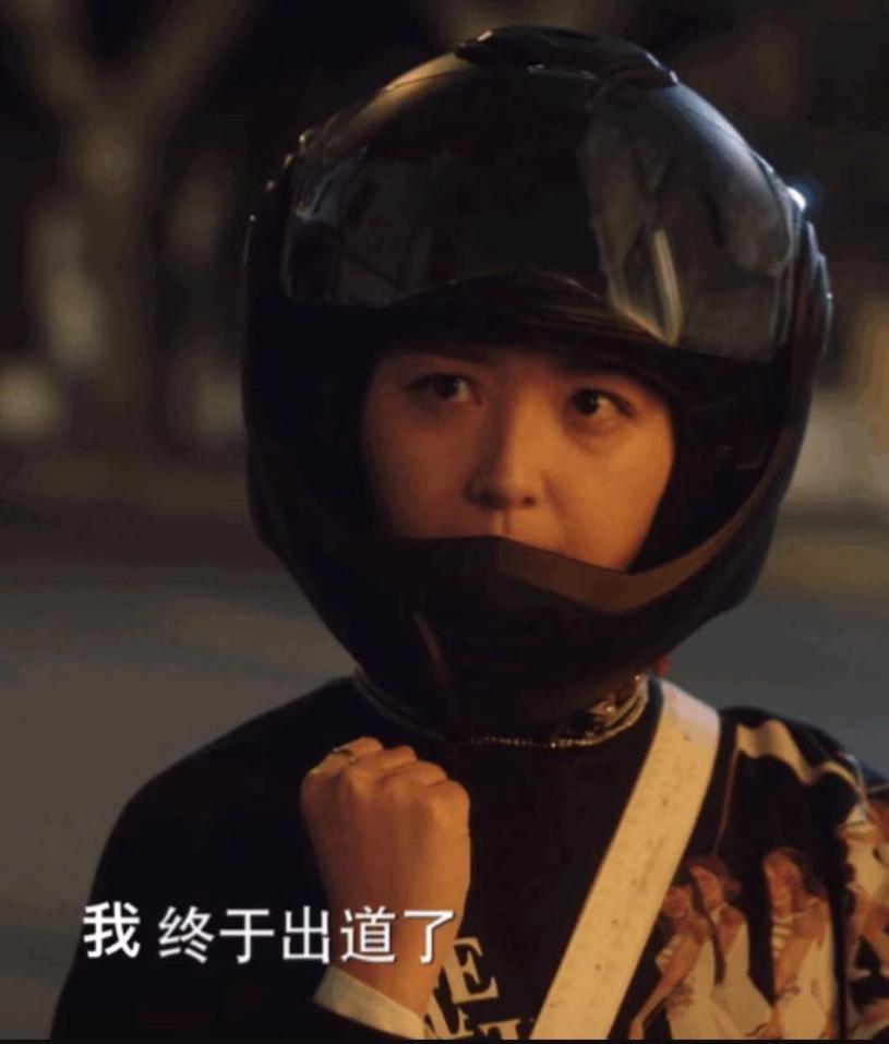 《了不起的女孩》陈昊蓝 (6).jpg