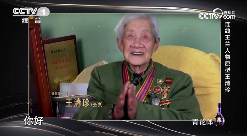 李健唱清华校训刷屏 志愿军老兵清唱《我的祖国》感动全网