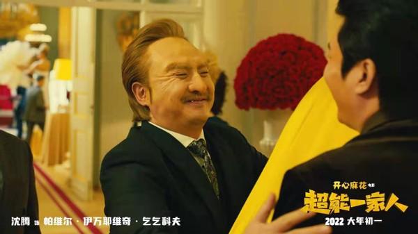开心麻花科幻片定档2022春节,大反派沈腾亮相