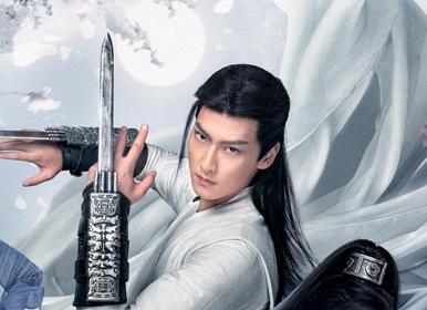 网剧《墓王之王》定档2月