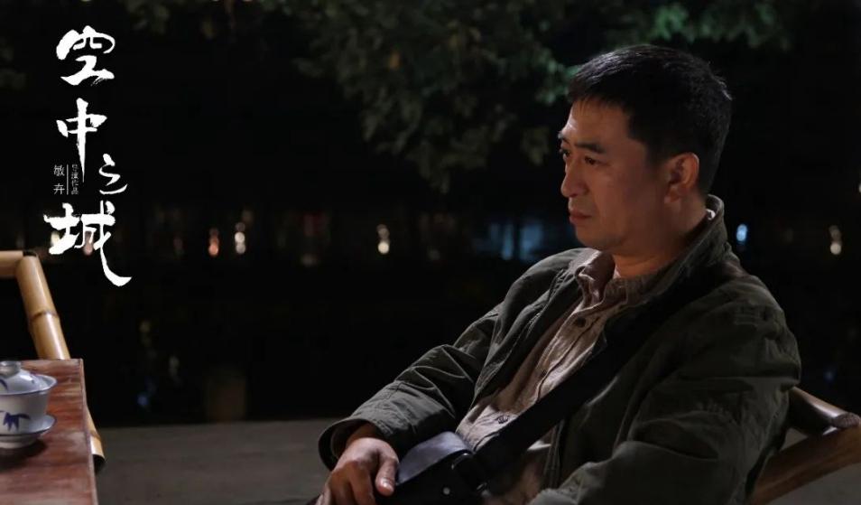 《空中之城》刘涛、张嘉益演绎虐心故事 (3).jpeg