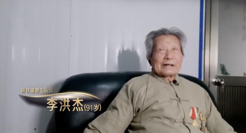 91岁铁道游击队队员清唱抗战老歌 许魏洲摇滚风燃情致敬荆轲