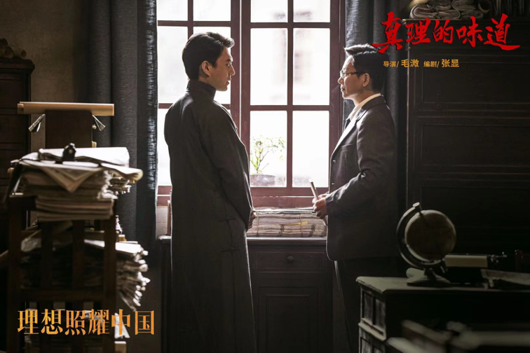 系列短剧《理想照耀中国》今日首播 (2).png
