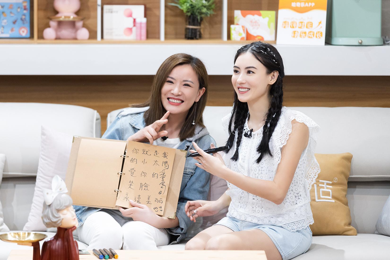 """《阳光姐妹淘》第二季开播 张柏芝被好友赞为""""侠女"""" (5).jpg"""