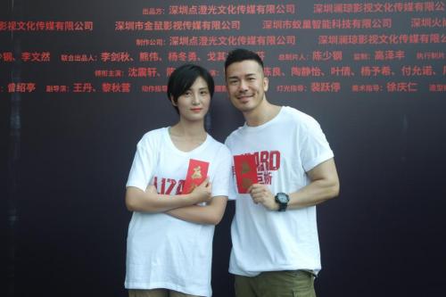 电影《狂暴巨蜥》在汕头开机 导演郑文政:打造科幻片的标杆作品