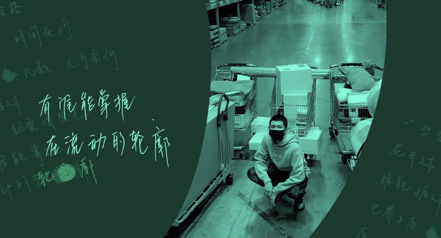 王源《一些悲傷又美好的事》歌詞版MV創意十足.jpg