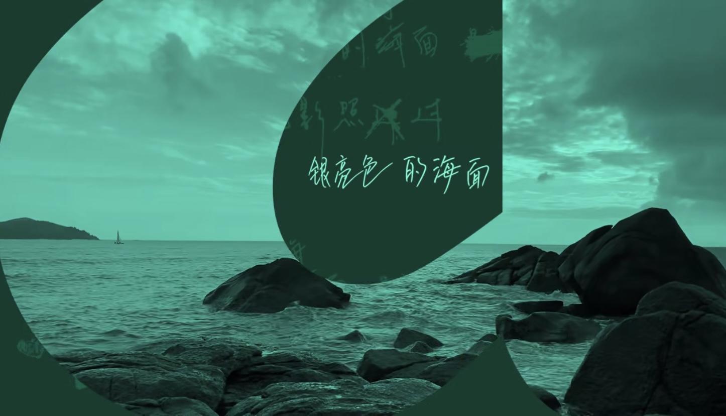 王源《一些悲傷又美好的事》歌詞版MV喚起回憶.jpg
