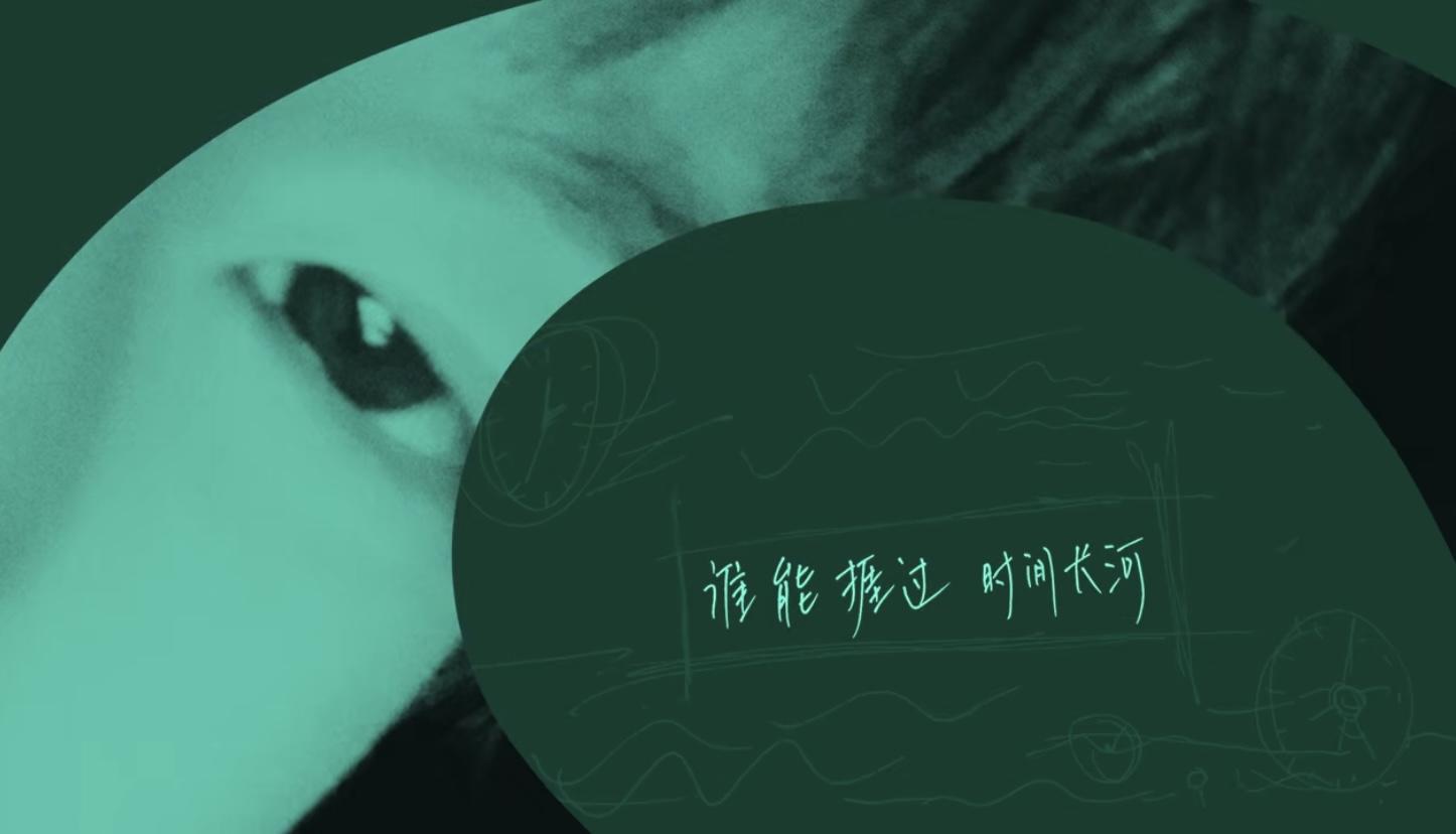 王源《一些悲傷又美好的事》歌詞版MV回憶美好過往.jpg