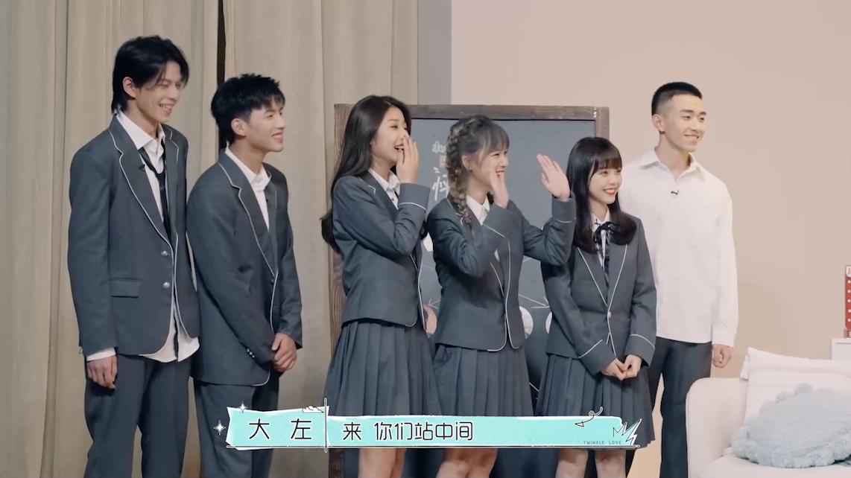 《怦然心動20歲》暖心收官 Sunnee亂點鴛鴦譜笑翻眾人 (4).png