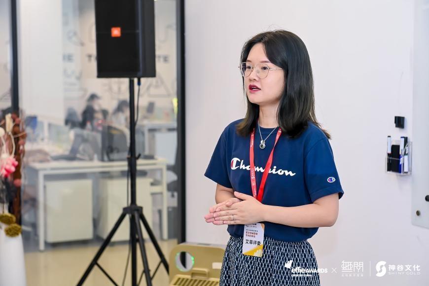 神谷文化2021艾菲獎意見領袖營銷專場初審會成功舉辦 (4).jpg