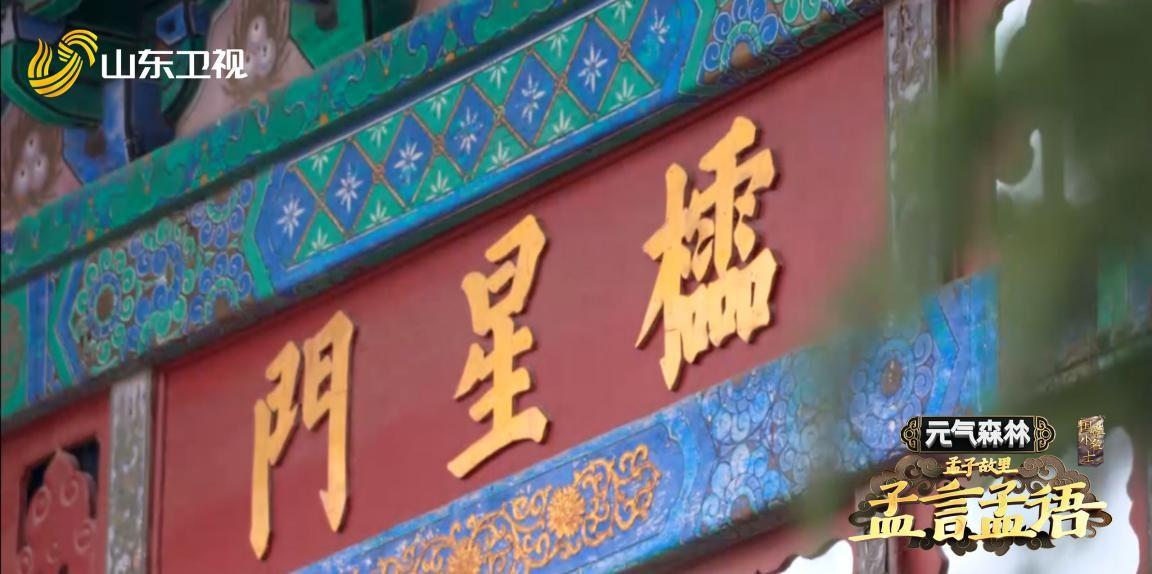 《國學小名士》第四季新篇啟航 (1).jpg