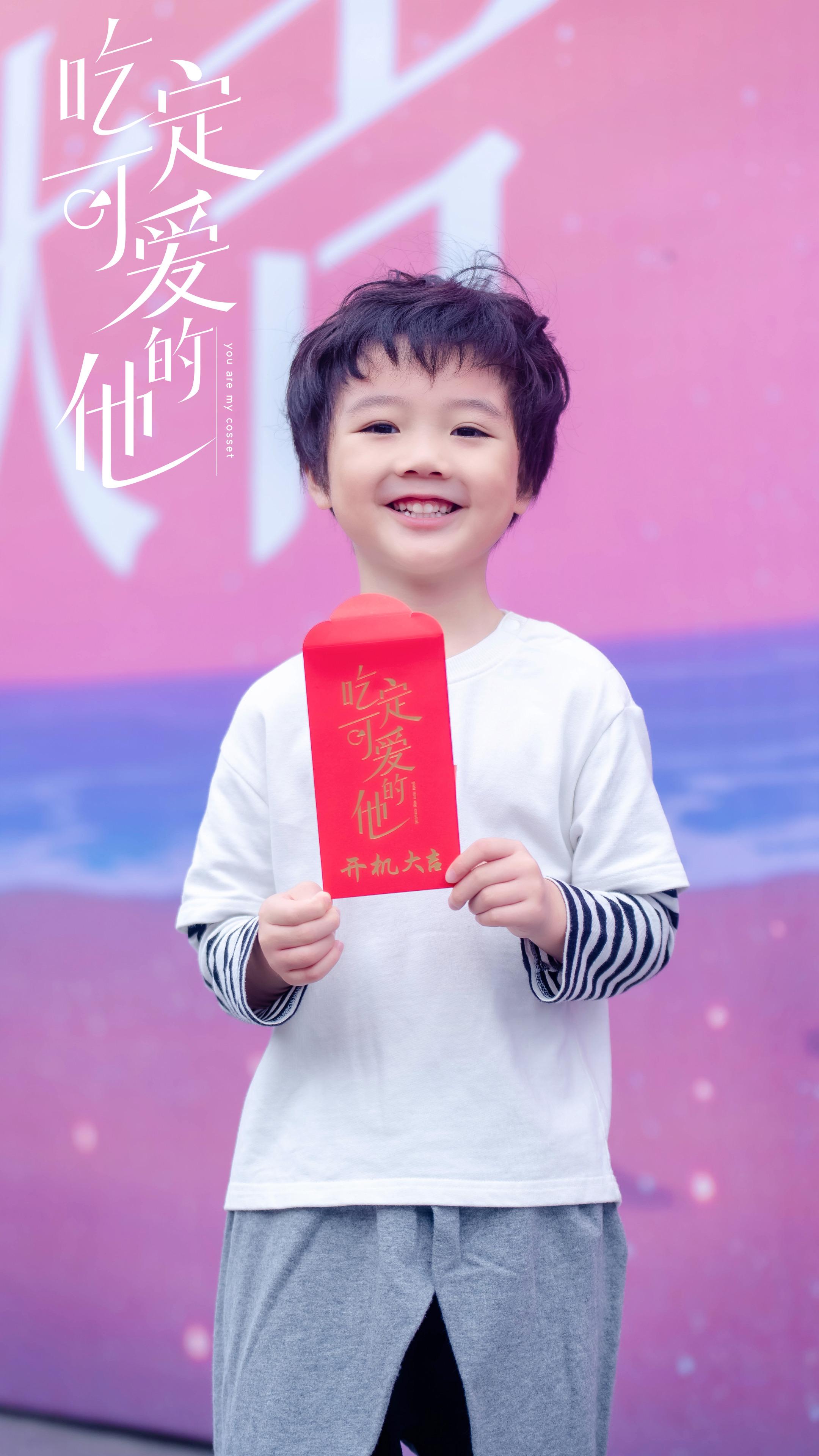 10.�O思程�睿睿.JPG