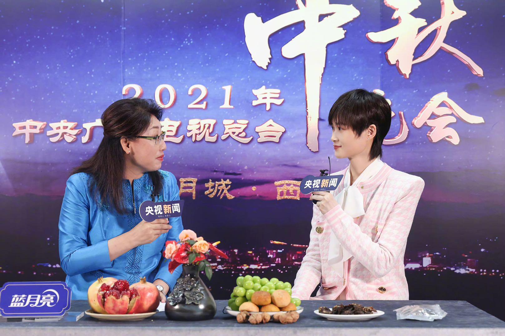 李宇春成为彝族孩子们新偶像 央视秋晚直播间讲述公益背后的故事