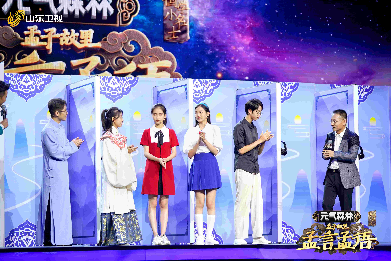 《国学小名士》第四季怼王之王上线 (5).jpg