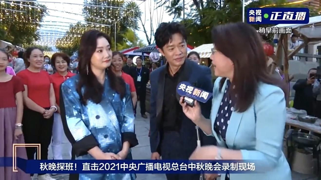 2021央视中秋晚会录制 (6).jpg