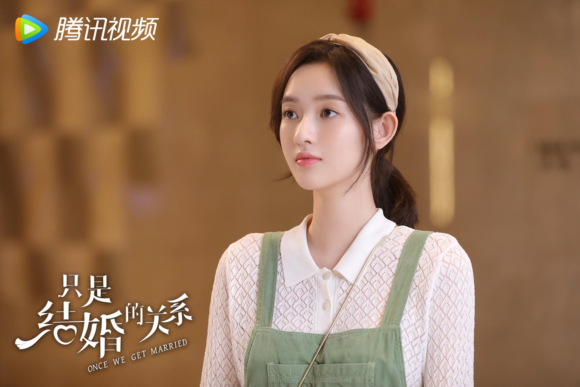 Wang Yuwen's