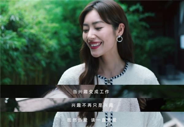湖南衛視:展現多元女性燃力量,開拓青春可能性