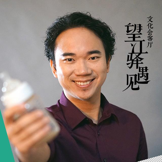 11月6日上海男人办幼托 创业路上遭遇哪些坑?