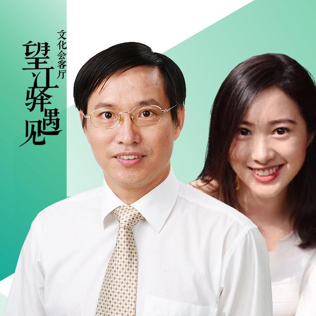11月12日老汤和小汤说《孙子兵法》