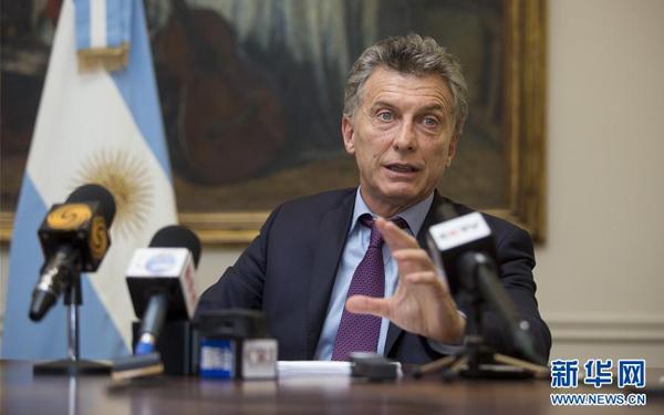 """阿根廷总统:将借鉴""""一带一路""""倡议精神"""