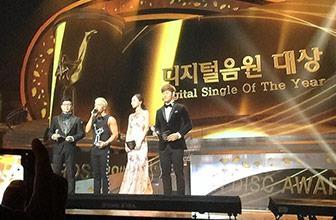 20150114:韩国金唱片音源大赏