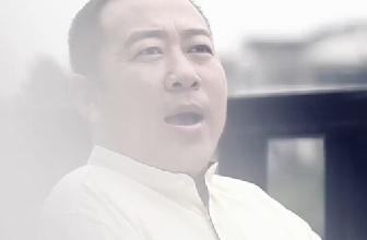 君子深情演绎《老爸老妈》MV