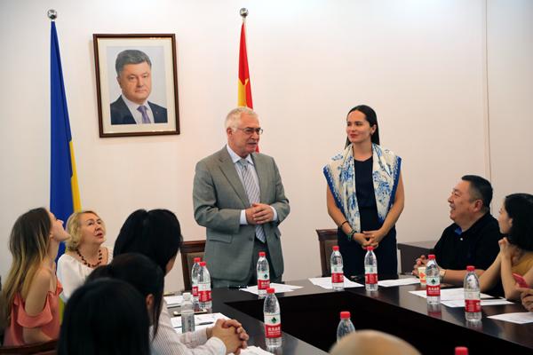 乌克兰驻华大使焦明致词