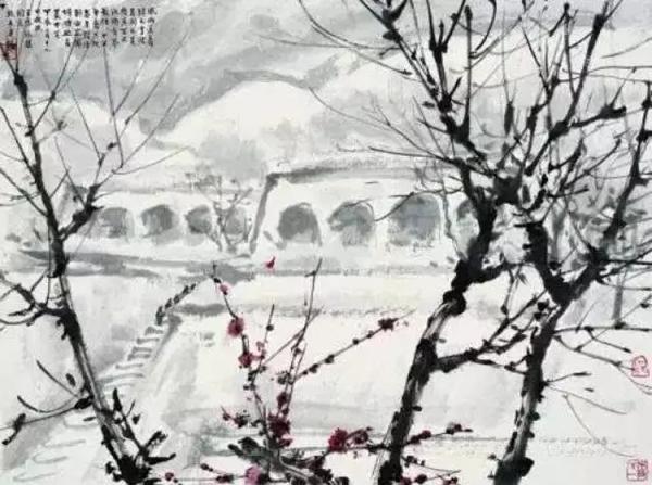 傅抱石《卜算子·咏梅》词意 1964年作
