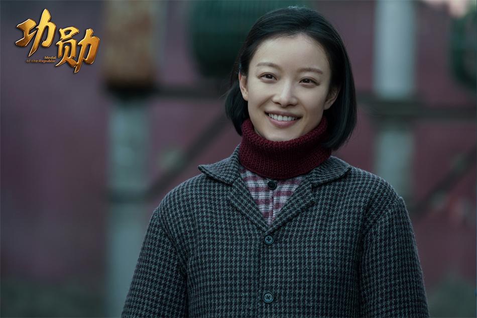 4 Ni Ni as Sun Yuqin.jpg