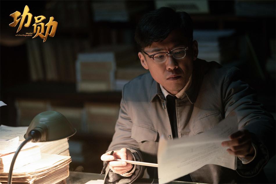 5 Wang Xiao as Lu Jie.jpg